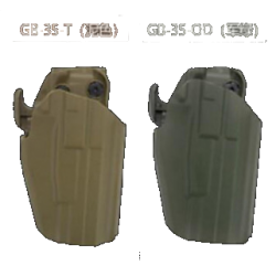 Wosport GB-35 Tactical Speedy Remove Kit for GLOCK 17/18/22, M&P9, P226, 92F, HK45 ( TAN )