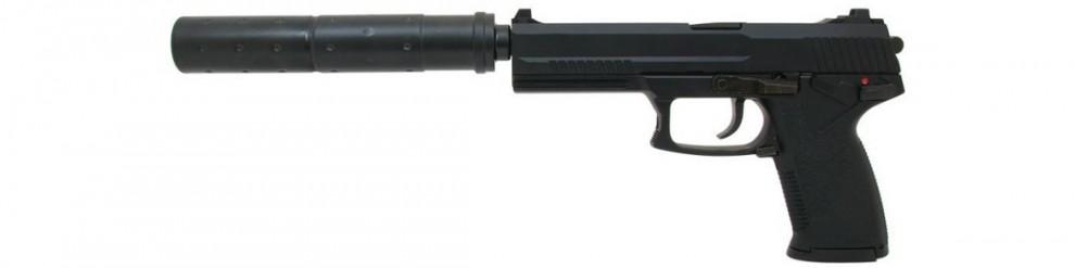 ASG parts MK23 14763