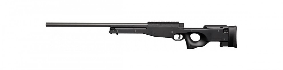 ASG parts AW 308 Sniper 15908