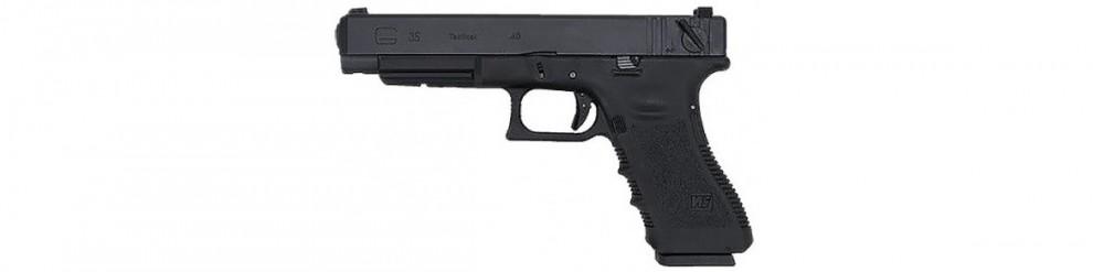 ASG parts Glock 16077