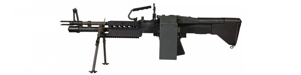 ASG parts M60 E4 16990