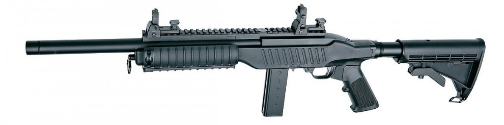 ASG parts Special Teams Carbine 17244