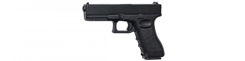 ASG parts Glock 17 16084