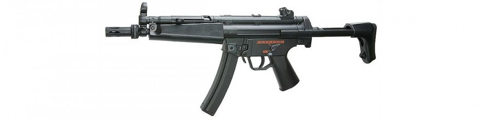 ASG parts MP5 15912